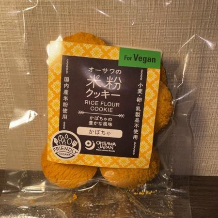 米粉クッキー かぼちゃ 【オーサワ】のパッケージ画像