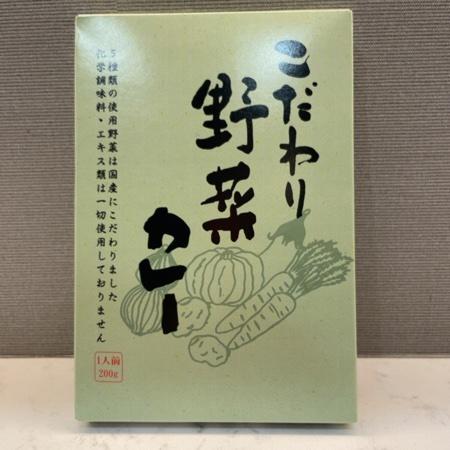 こだわり野菜カレー レトルトカレー 【大近】のパッケージ画像