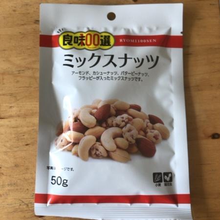 良味100選 ミックスナッツ 【デイリーヤマザキ】のパッケージ画像