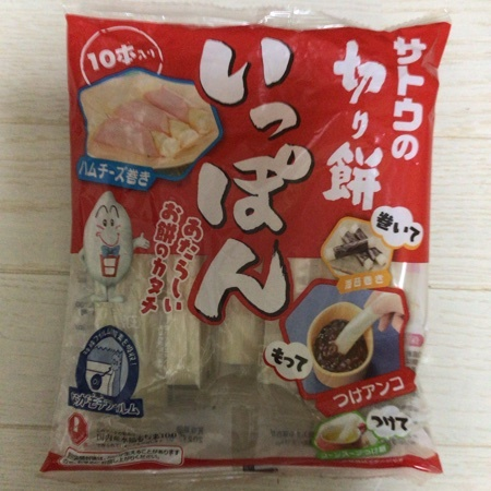 サトウの切り餅いっぽん 10本入り 【サトウ食品】のパッケージ画像