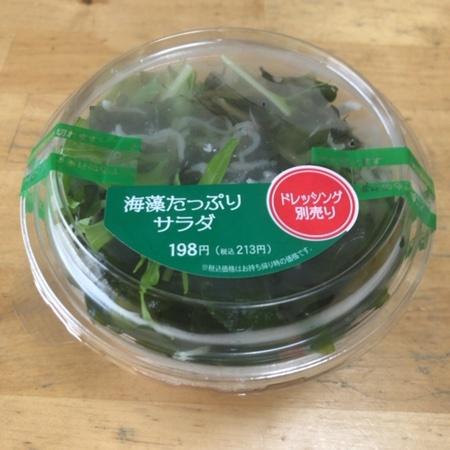 海藻たっぷりサラダ 【デイリーヤマザキ】のパッケージ画像
