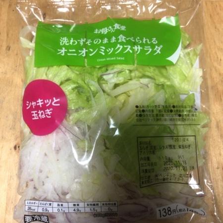 お母さん食堂 オニオンミックスサラダ 【ファミリーマート】のパッケージ画像