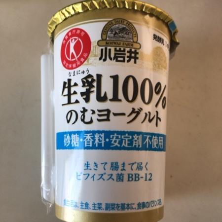 生乳100%のむヨーグルト 【小岩井乳業】のパッケージ画像