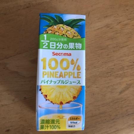 Secoma 100%パイナップルジュース 【セイコーマート】のパッケージ画像