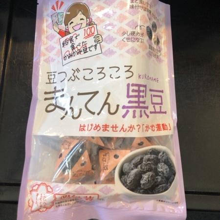 豆つぶころころまんてん黒豆 【エバートラストジャパン】のパッケージ画像