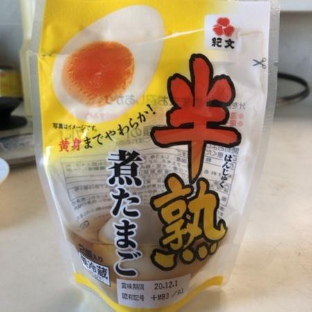 半熟煮たまご 【紀文】のパッケージ画像