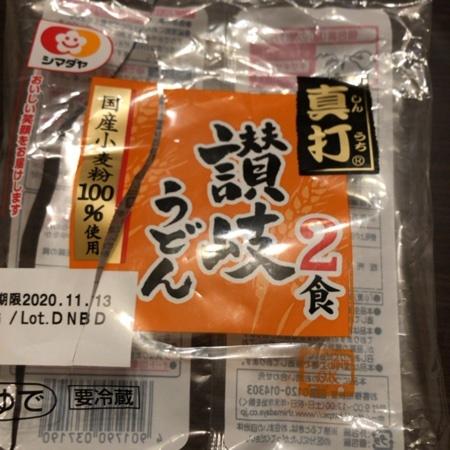真打 讃岐うどん 2食 【シマダヤ】のパッケージ画像