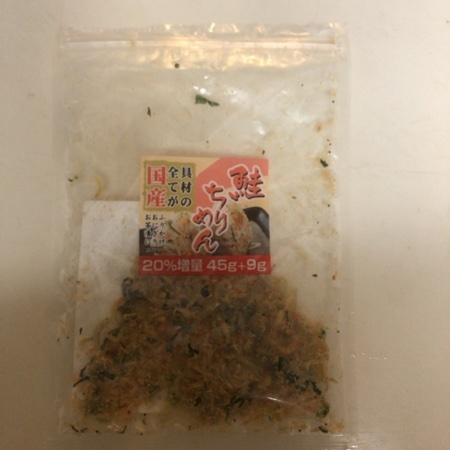 具材の全てが国産 鮭ちりめん 【澤田食品】のパッケージ画像
