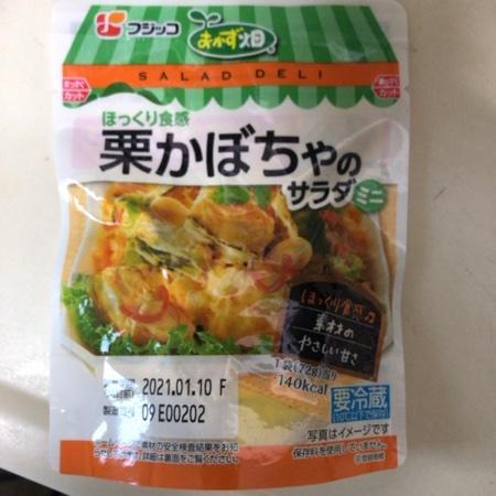 おかず畑 栗かぼちゃのサラダ 【フジッコ】のパッケージ画像