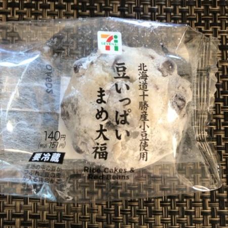 SEVEN&i 北海道十勝産小豆使用 豆いっぱいまめ大福 【セブンイレブン】のパッケージ画像