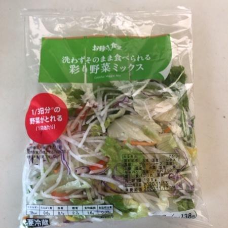 お母さん食堂 彩り野菜ミックス 【ファミリーマート】のパッケージ画像