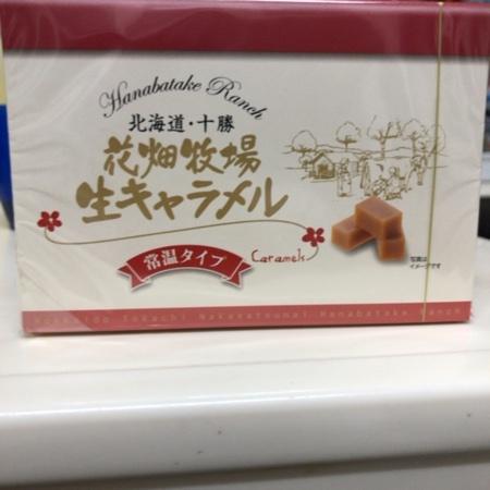 生キャラメル 常温タイプ プレーン 【花畑牧場】のパッケージ画像