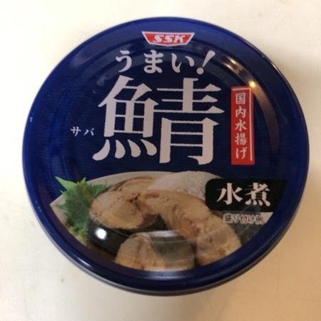 うまい!鯖水煮 【SSK】【缶】のパッケージ画像