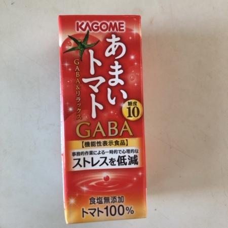 あまいトマト GABA&リラックス 【カゴメ】のパッケージ画像