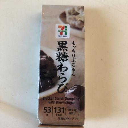 セブンプレミアム 黒糖わらび 53g 【セブンイレブン】のパッケージ画像