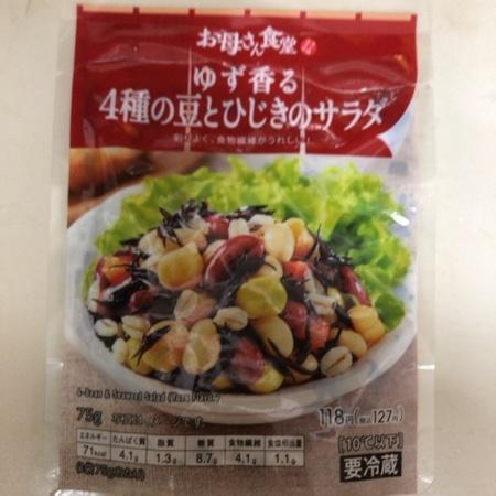 お母さん食堂 ゆず香る4種の豆とひじきのサラダ 【ファミリーマート】のパッケージ画像