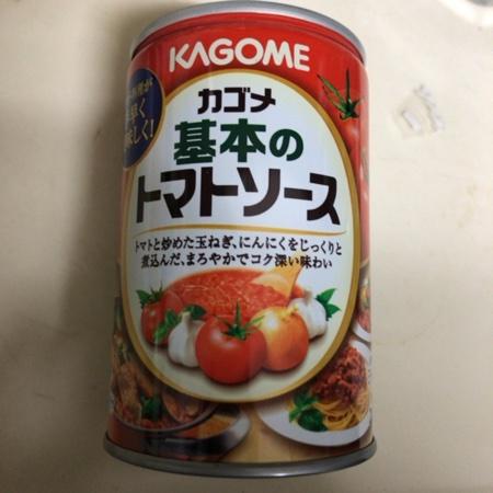 基本のトマトソース 【カゴメ】のパッケージ画像