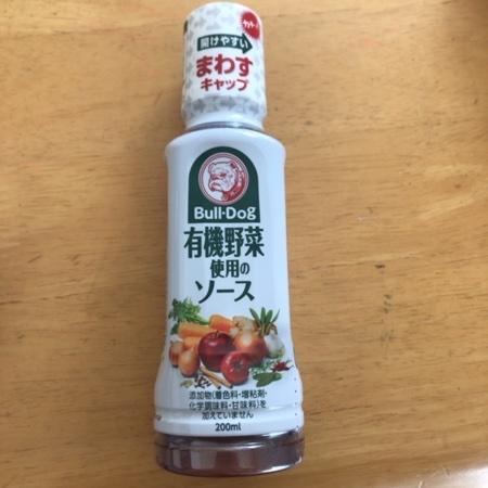 有機野菜使用のソース 【ブルドッグ】のパッケージ画像