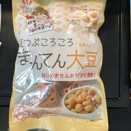 豆つぶころころまんてん大豆 【エバートラストジャパン】のパッケージ画像