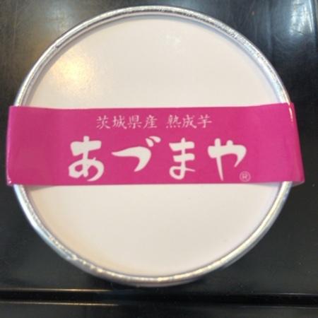 さつまいもアイスクリーム 【あづまや】のパッケージ画像