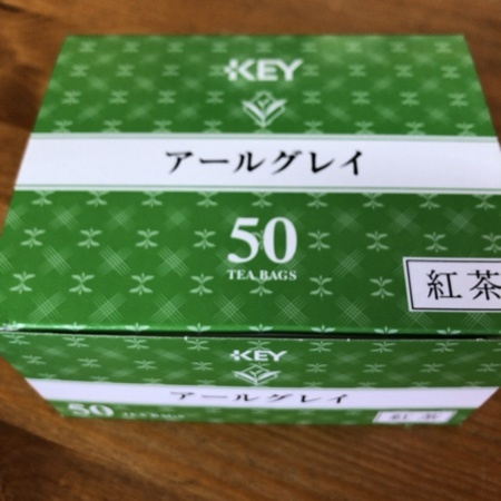 アールグレイ ティーバッグ 【キーコーヒー】のパッケージ画像