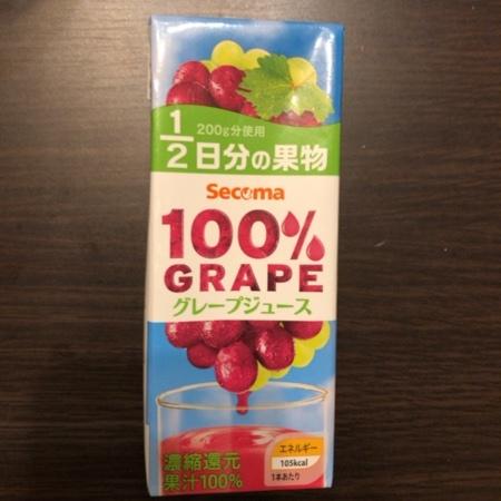 Secoma 100%ジュース グレープ 【セイコーマート】のパッケージ画像