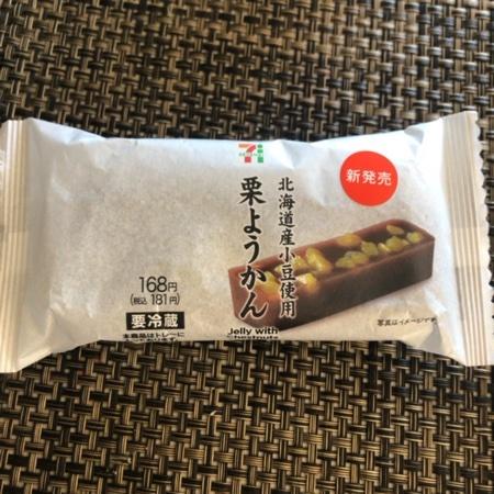 北海道産小豆使用 栗ようかん 【セブンイレブン】のパッケージ画像