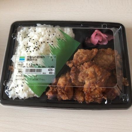 やわらか若鶏の唐揚げ弁当 【ファミリーマート】のパッケージ画像