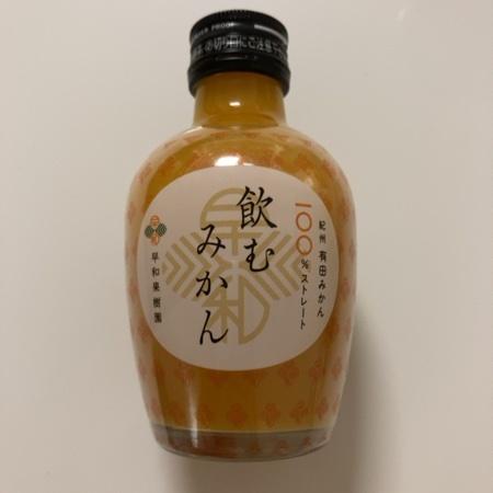 飲むみかん 180ml 【早和果樹園】のパッケージ画像