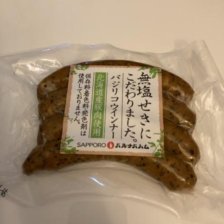 北海道産 無塩せきウインナー バジリコ 【札幌バルナバハム】のパッケージ画像