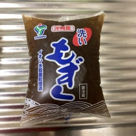 沖縄産 洗いもずく 【天食】のパッケージ画像