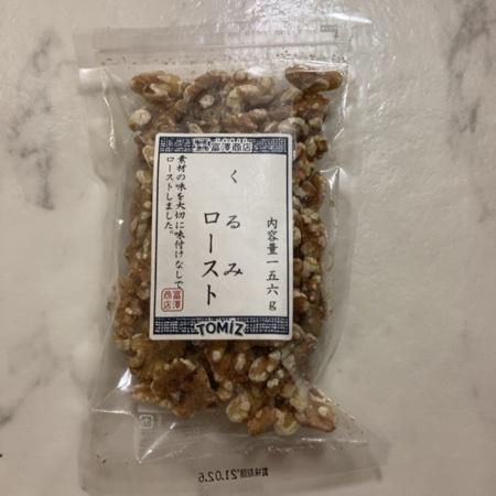 くるみロースト 【富澤商店】のパッケージ画像