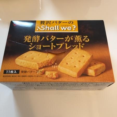 シャルウィ? 発酵バターが薫るショートブレッド 【グリコ】のパッケージ画像