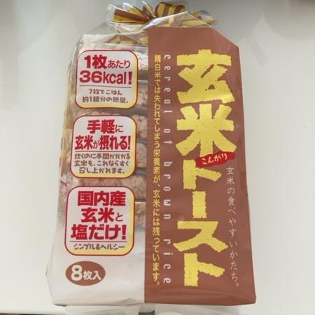 玄米こんがりトースト 【蔵王米菓】のパッケージ画像