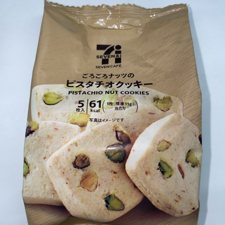7カフェ ピスタチオクッキー 【セブンイレブン】のパッケージ画像