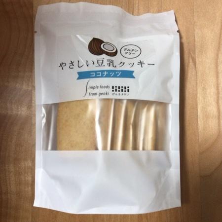 やさしい豆乳クッキー ココナッツ 【げんきタウン】のパッケージ画像