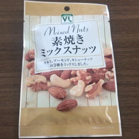バリューライン 素焼きミックスナッツ 【ローソン】のパッケージ画像