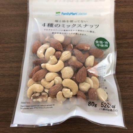 塩と油を使ってない4種のミックスナッツ 【ファミリーマート】のパッケージ画像