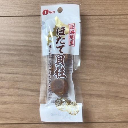 北海道産 ほたて貝柱【なとり】のパッケージ画像