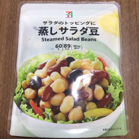 セブンプレミアム 蒸しサラダ豆 【セブンイレブン】のパッケージ画像