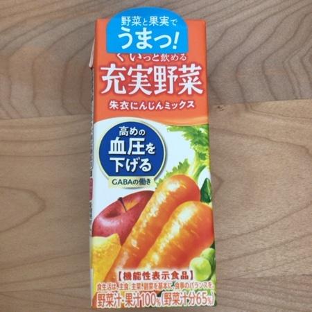 充実野菜 朱衣にんじんミックス 【伊藤園】のパッケージ画像