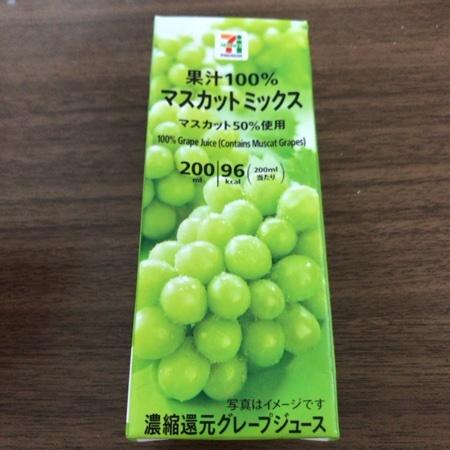 セブンプレミアム 果汁100% マスカットミックス 【セブンイレブン】のパッケージ画像
