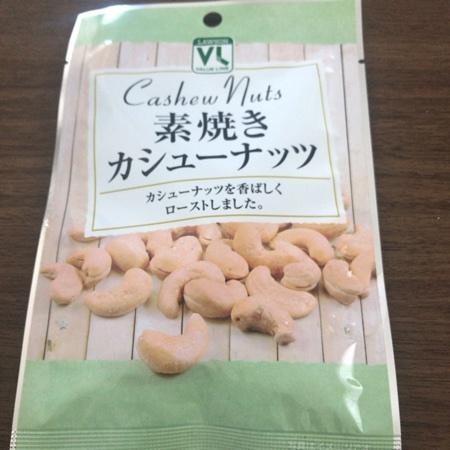 素焼きカシューナッツ 【ローソン】のパッケージ画像