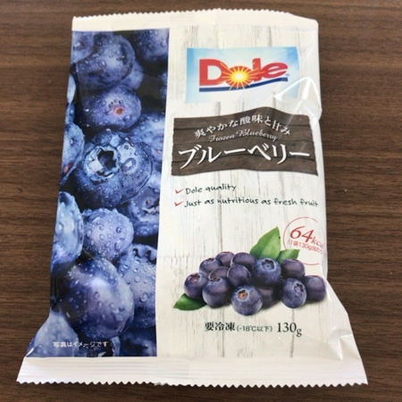 Dole ブルーベリー 【ファミリーマート】【冷凍】のパッケージ画像