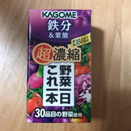 野菜一日これ一本 超濃縮 鉄分&葉酸 【カゴメ】のパッケージ画像