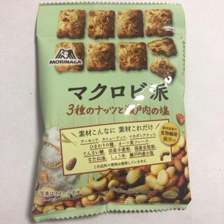 マクロビ派 3種のナッツと瀬戸内の塩 ビスケット 【森永製菓】のパッケージ画像