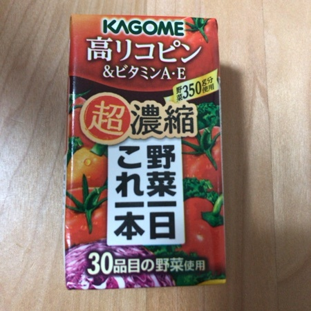 野菜一日これ一本 超濃縮 高リコピン&ビタミンA・E 【カゴメ】のパッケージ画像