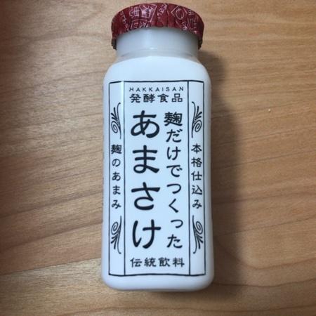 麹だけでつくった すっきりあまさけ 【八海山】のパッケージ画像