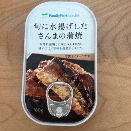 旬に水揚げしたさんまの蒲焼 【ファミリーマート】【缶】のパッケージ画像