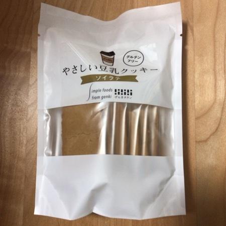 やさしい豆乳クッキー ソイラテ 【げんきタウン】のパッケージ画像
